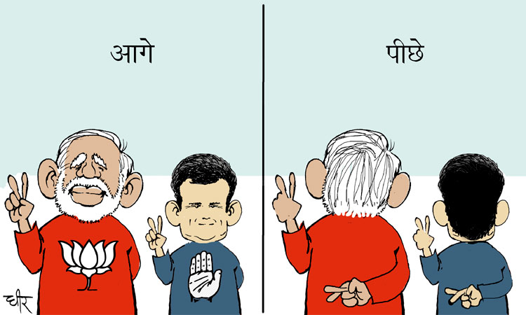 cartoon-finger-cross-as-election-result-is-awaited