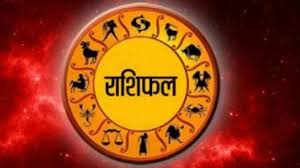 horoscope-today-09-october-2019